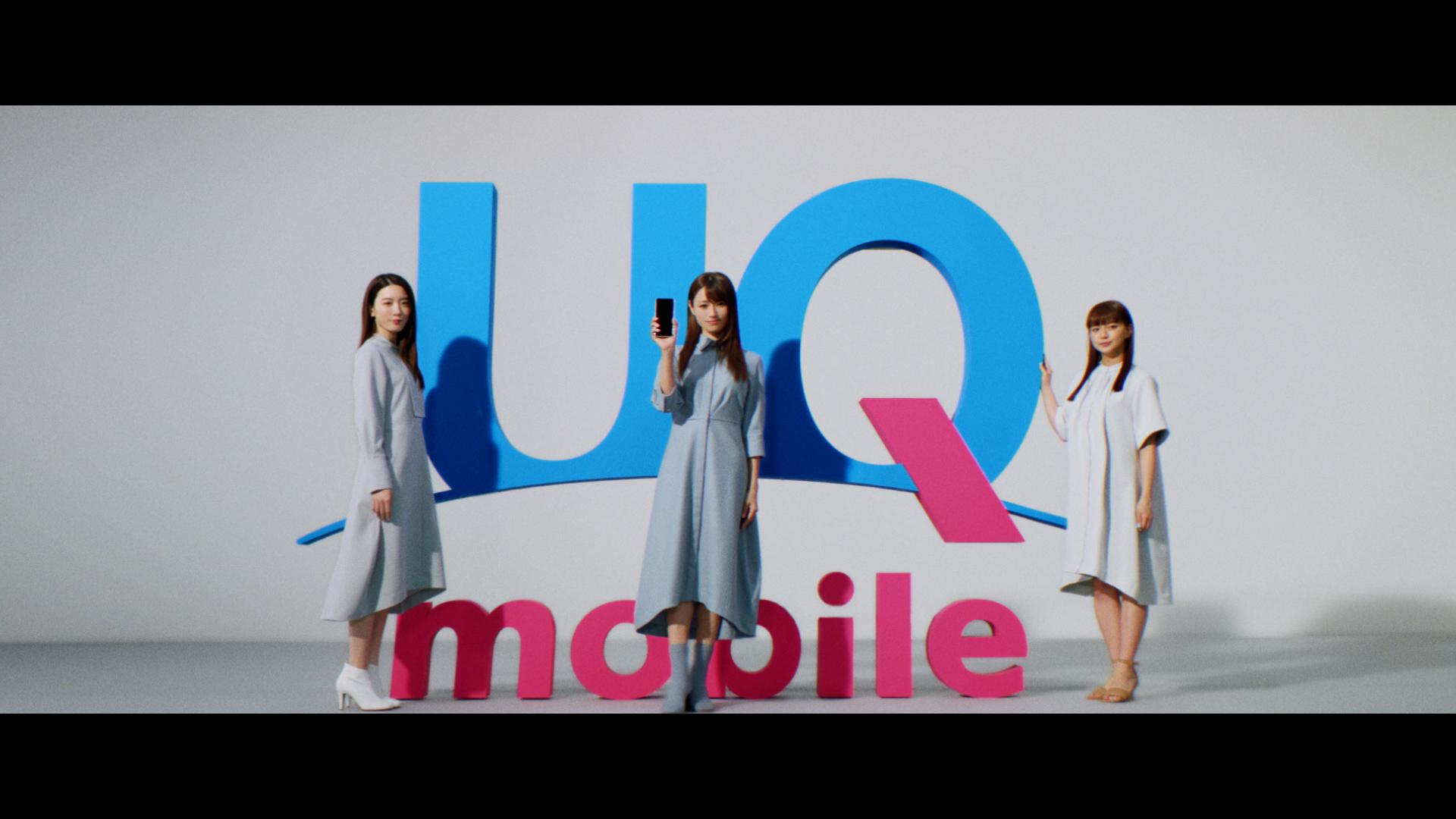 UQ mobile 「歩く人 抽象空間」篇