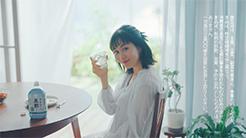 ミツカンヨーグルト黒酢 とある朝篇